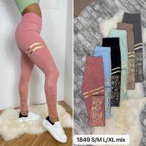 Spodnie Legginsy damskie (S-XL/12szt)