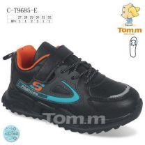 Buty sportowe na rzepy chłopięce(27-32/8P)