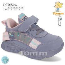 Buty sportowe na rzepy dziewczynka(21-26/8P)