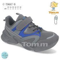Buty sportowe na rzepy chłopięce(33-38/8P)