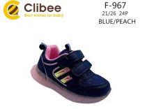 Buty sportowe na rzepy chłopięce i dziewczynka (21-26/24P)