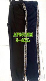 Spodnie dresowe damskie (S-2XL/12szt)