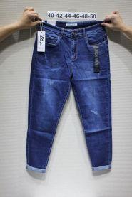 Spodnie Jeansowe Damskie (40-50/12szt )