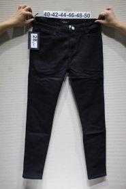 Spodnie Jeansowe Damskie (40-50/10szt )