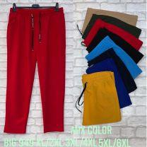 Spodnie Legginsy damskie (XL-6XL/12szt)