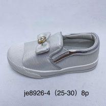 Buty sportowe wsuwane dziewczynka (25-30/8P)