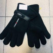 Rękawiczki męskie ocieplane (Standard/10szt)