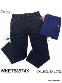 Spodnie damskie (4XL-7XL/12szt)