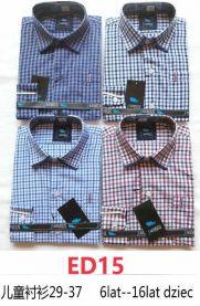 Koszula długi rękaw chłopięce (6-16LAT/18szt)
