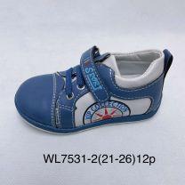 Buty sportowe na rzepy chłopięce (21-26/12P)