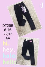 Spodnie jeansowe dzieci (6-16/12szt)