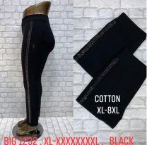 Spodnie Legginsy damskie (XL-8XL/12szt)