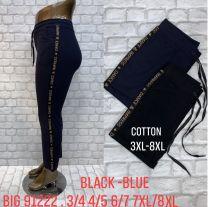 Spodnie Legginsy damskie (3XL-8XL/12szt)