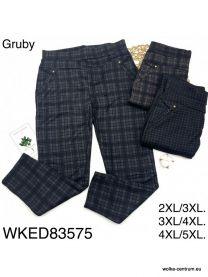 Spodnie damskie (2XL-5XL/12szt)