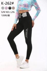 Spodnie damskie (S-XL/16zt)