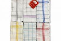 Bawełniane Ścierki Kuchenne (50x70/12szt)