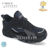 buty sportowe chłopięce(36-41/8P)