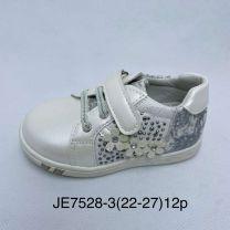 Buty sportowe na rzepy dziewczynka (22-27/12P)