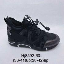 Buty Sportowe Wiązane Damskie (38-42/8P)