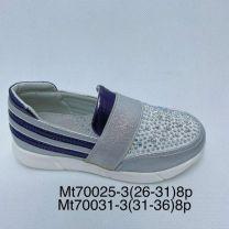 Buty sportowe wsuwane dziewczynka (26-31/8P)