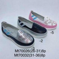 Buty sportowe wsuwane dziewczynka (31-36/8P)