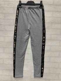 Spodnie legginsy dziewczynka (9-12/4szt)