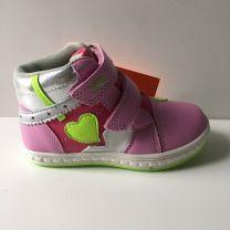 Buty Sportowe Rzepy Dzieci(25-30/12P)