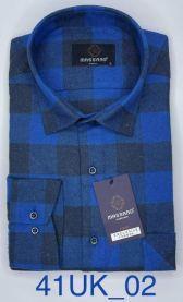 Koszula męska Turecka (M-2XL/6szt)