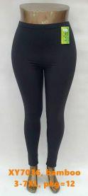 Spodnie Legginsy damskie (3XL-7XL/12szt)