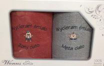 Komplety ręczników (70x140/5kompletów)
