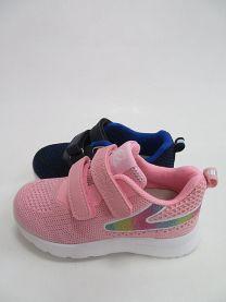 Buty sportowe na rzepy chłopięce i dziewczynka (26-31/12P)