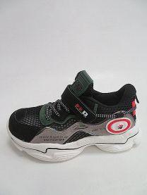 Buty sportowe na rzepy chłopięce (27-32/8P)