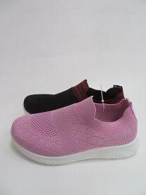 Buty sportowe wiązane chłopięce i dziewczynka (31-36/18P)