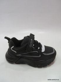 Buty sportowe dzieci (27-32/12P)