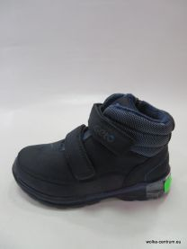 Buty sportowe dzieci (26-31/8P)