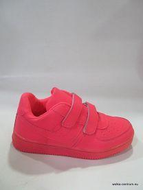Buty sportowe rzepy dziewczynka (31-36/12P)