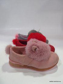 Buty sportowe wsuwane dziewczynka (26-31/18P )
