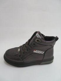Buty sportowe wiązane dziewczynka (32-37/8P)