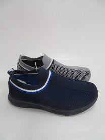 Buty sportowe wsuwane chłopięce (31-36/18P)