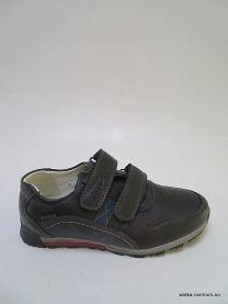 Buty sportowe chłopięce (32-37/12P )