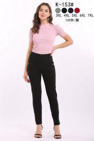 Spodnie legginsy damskie (3XL-7XL/10szt)