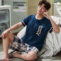 Piżama męska (XL-3XL/5kompletów)