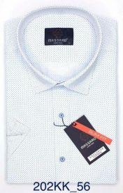 Koszule męskie krótki rękaw- - Tureckie  (M-2XL/6szt)