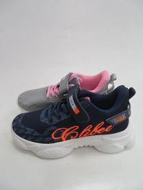 Buty sportowe na rzepy chłopięce i dziewczynka (32-37/24P)