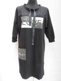 Sukienka Turecka (Standard/12szt)