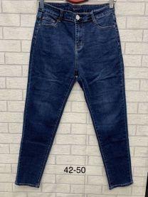 Spodnie Jeansowe Damskie (42-50/10szt )