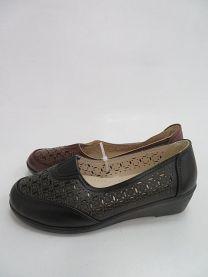 Babcine pantofle (37-42/18P)