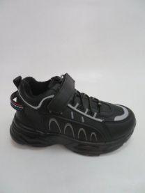 OCIEPLANE buty sportowe na rzepy chłopięce (27-32/8p)