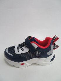 Buty sportowe na rzepy chłopięce i dziewczynka (27-32/8P)