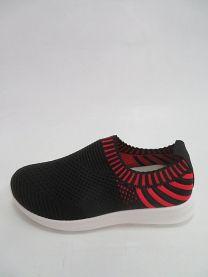Buty sportowe wsuwane chłopięce (31-36/12P)